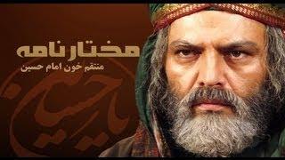 Film Perang Karbala Riwayat Mukhtar 27