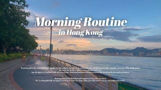 홍콩 글로벌 기업 직장…