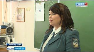 В образовательных учреждениях Марий Эл начались уроки налоговой грамотности