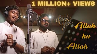 allah-hu-allah-tamil-song---super-singer-aajeedh-khalique-ramalan-ramzan-special-muslim-song