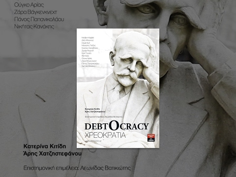 Debtocracy 2011  documentary about financial crisis  multiple subtitles