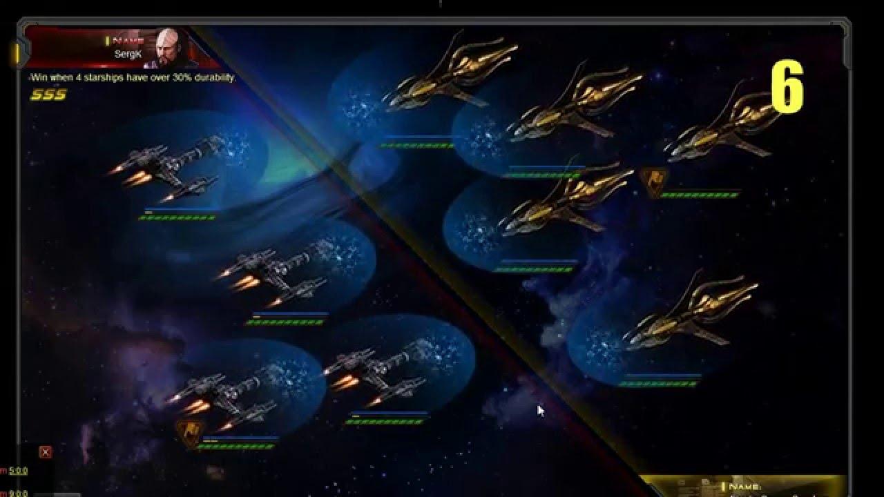 Star Trek Alien Domain Code