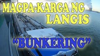 Paano mag-pakarga ng fuel ang Barko?   Pinoy Seaman Vlogger