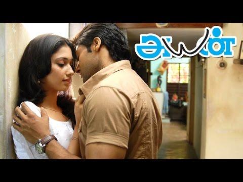 Ayan Scenes | Surya Smuggles Gold Biscuits | Surya & Tamannaah Goes On A Date | Surya Wheeling Scene