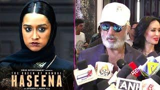 Shakti Kapoor's Reaction On Daughter Shraddha Kapoor's Haseena Parkar Movie