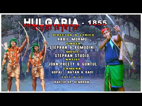 Santali Video Song - Hulgaria 1855