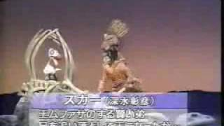 Musical THE LION KING  Japanese in TV