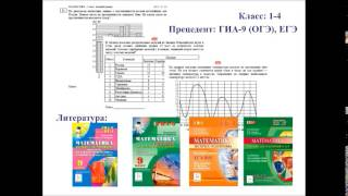 Базовый курс подготовки к ЕГЭ-2015 по математике(, 2014-11-13T20:30:54.000Z)