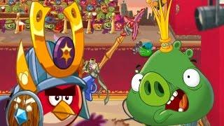 Angry Birds Epic - Прохождение - БИТВА С КОРОЛЕМ :))))))