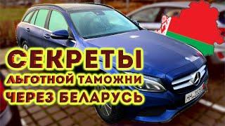 Рассказываем, где взять дешевые автомобили. Белорусский КЭШБЭК.