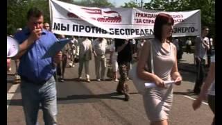 Первомайская демонстрация -2.wmv(, 2012-05-03T09:36:11.000Z)