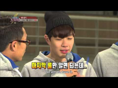 Let's Go! Dream Team II | 출발드림팀 II : Track and Field Quadrathlon (2014.05.03)