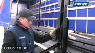 видео Полуприцеп Wielton Шторно-бортовой