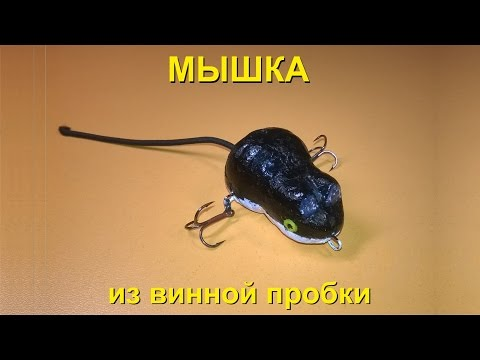 Fischerei-Köder Maus aus korken Handarbeit