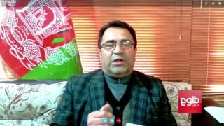TAWDE KHABARE: Daesh's Activities in Nangarhar Discussed