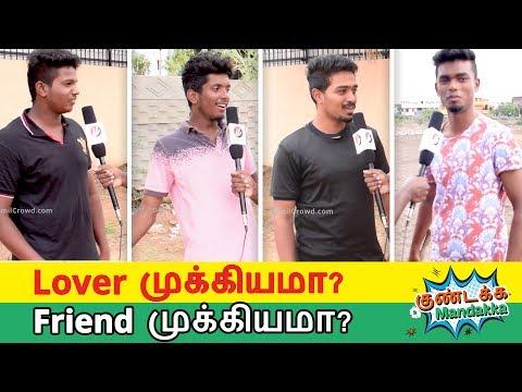Lover முக்கியமா? Friend முக்கியமா? | Tamil Cinema News | Kollywood News | Latest Seithigal