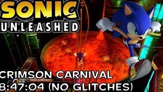 Sonic Unleashed Eggmanland Speedrun 8:47:04 (No Skips)