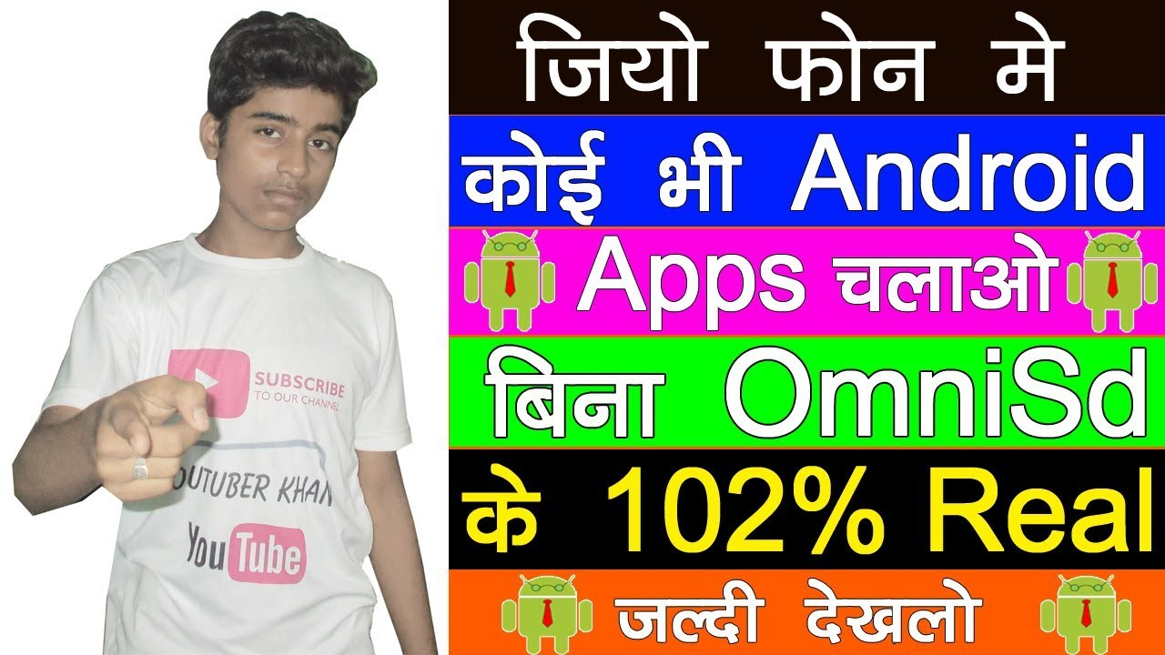 Jio phone me android app kaise chalaye , बिना OmniSd के 2019
