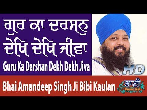 Live-Now-Bhai-Amandeep-Singh-Ji-Bibi-Kaulan-From-Akola-Maharashtra-Morning-27jun2019