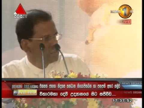 23rd April 2015 - Breaking News President Speech