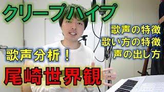 尾崎世界観作詞・作曲FM802「栞」MV フルver.(FM802 × TSUTAYA ACCESS!...