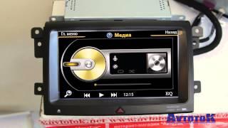 видео HorsePowers — автомобильный интернет портал » Ford Edge (Форд Эдж)