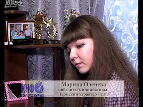 """Победительница конкурса """"Пермский Характер"""" - Марина Оленева."""