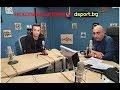 Краят на една голяма кариера - цялото интервю на Бербатов за dsport и Дарик