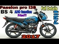New 2017 Hero Passion Pro I3s With Bs 4 And Aho Function Full Specifications video