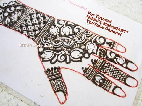Designer Lotus Flower Negative Space Bridal Henna Mehndi Design