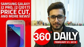 Samsung Galaxy J2 Pro, J2 (2017) Price Cut, Google Reply App Leaked, and More (Feb 21, 2018) thumbnail