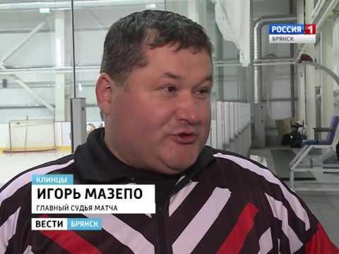 В Брянске открыла сезон Ночная хоккейная лига