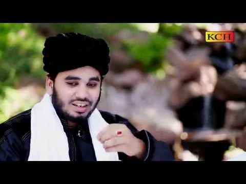 Manqabat - Tu Ha Shujaat Ka Paikar Ali - Usman GHANI Qadri