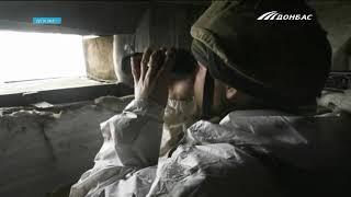 Сутки в ООС: 5 обстрелов, один украинский военный ранен