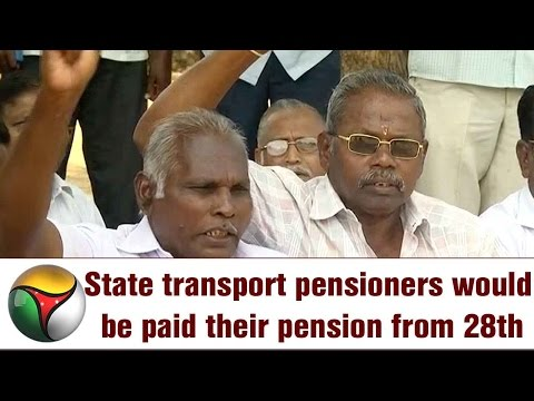 State transport pensioners would be paid their pension from 28th says transport minister