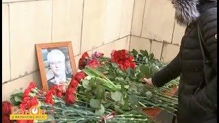 За последний год умерло аж 10 российских дипломатов