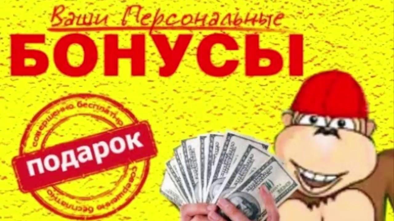 Обзор казино Слотокинг SlotoKing.  Бездепозитный бонус.  Фриспины