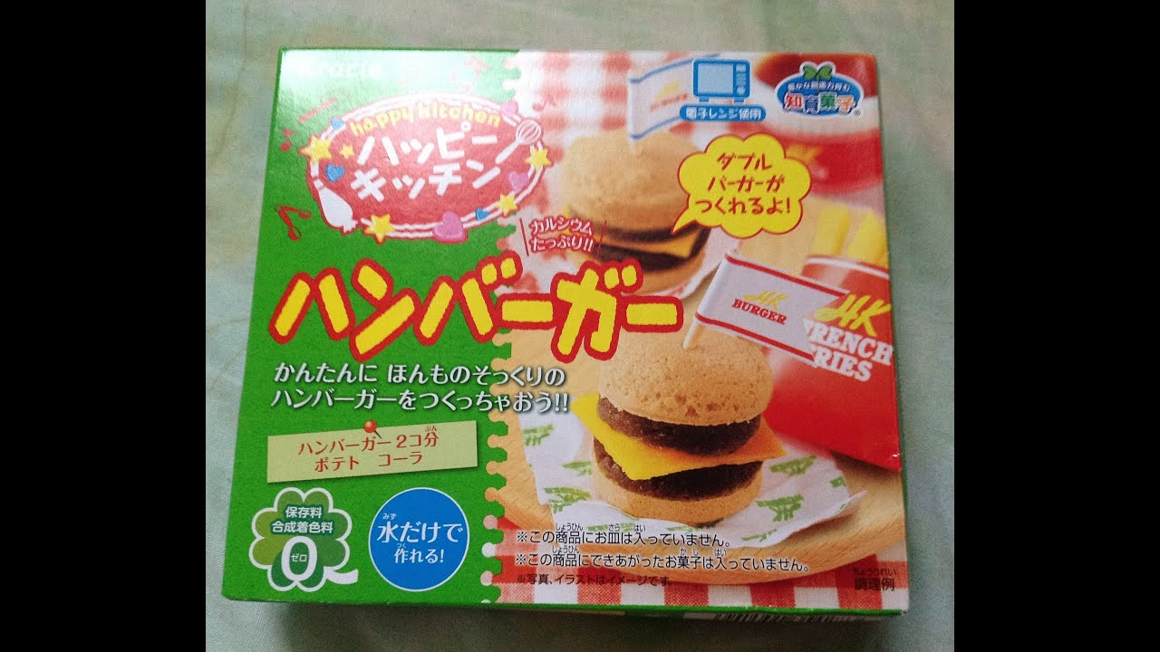 Kracie Popin Cookin Hamburger Kit - YouTube