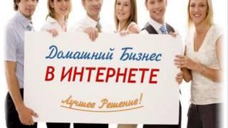 бизнес интернет maxi