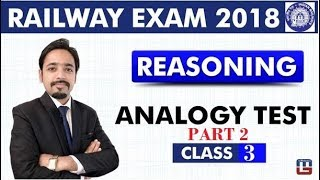 Analogy Test  | Part 2 | Reasoning | Class - 3 | RRB | Railway ALP / Group D | 8 PM 2017 Video