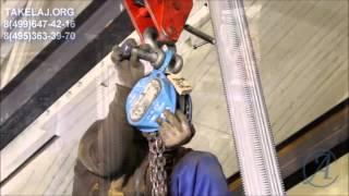 Телескопическая механическая стойка [портал] ч.2(В данном видео показана работа механическими стойками - порталом. Сайт: http://takelaj.ru Телефон: 8 (495) 363-39-70., 2016-01-11T13:02:01.000Z)