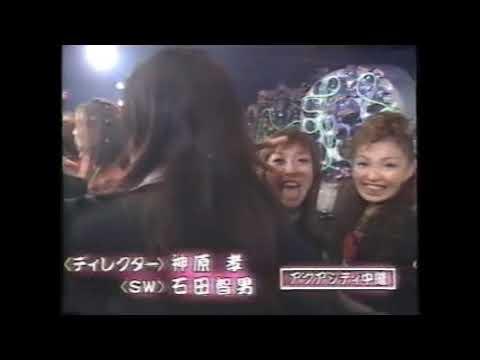 安室奈美恵 後ろでMAXとはしゃぐ