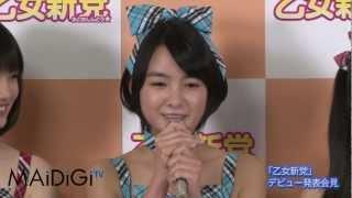 「ポジティブな2軍」をコンセプトに結成された中学生アイドルユニット「...