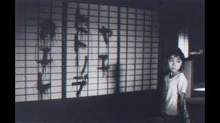 VHS japones de una escula abandonada