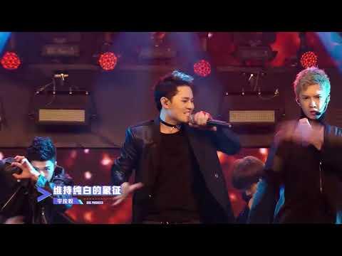 Idol Producer: Group Battle - 半獸人 (Half-beast Human) (TEAM A) Full Performance