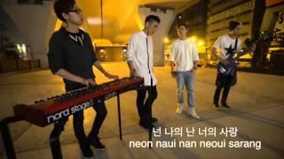 Always - Yoon Mi-rae (윤미래) Cover
