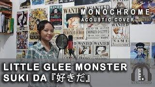 Original Song by Little Glee Monster : https://www.youtube.com/user...