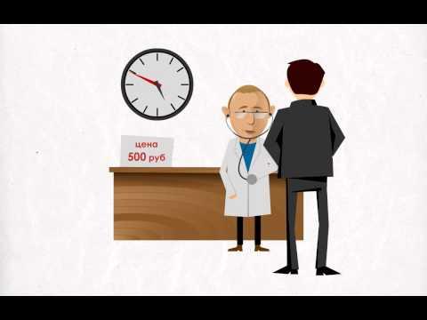 סרטי תדמית, סרט הדרכה, אנימציה: GBooking קריינות ברוסית