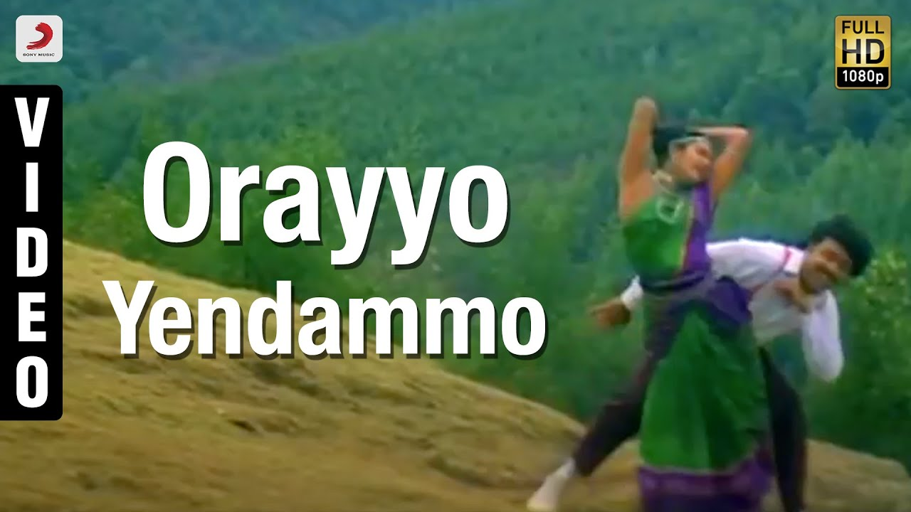 Sogasu Chooda Tarama - Orayyo Yendammo Video | Naresh, Indraja