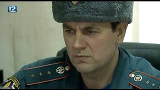 Интервью на службе, от 12 канала Омск. описание ниже...